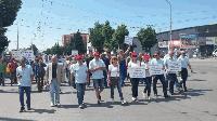 Нов протест срещу цената на тока на работодателските организации