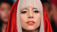 Лейди Гага в черен списък