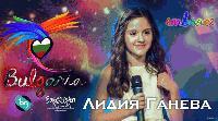 На 2 октомври представят песента на България за Детската Евровизия