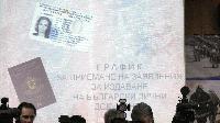 От Областните дирекции на МВР ще съдействат на избирателите да гласуват, ако нямат валидни документи за самоличност