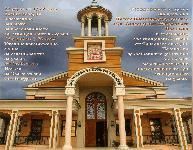 """Тържествено освещаване на новия храм """"Успение на Пресвета Богородица"""" в Ямбол"""