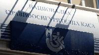 От 1 май в Старозагорска област здравеопазването може да бъде платено