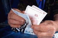 Запомнете!!! По никакъв повод не давайте пари на непознати! (Поредна измама в Ямбол)