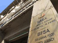Хранителни стоки с изтекъл срок на годност установиха в Сливен