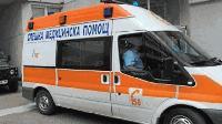 10-часова операция на бременна жена, пострадала при катастрофа в Сливенско