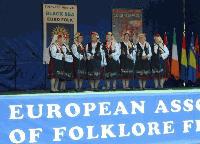 """Фолклорна група """"Орхидея"""", с. Козарево с отличия от """"Евро фолк – Черно море 2017"""