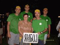 Ямболски учители отново със златни медали на ХІІІ Спартакиада с международно участие