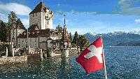 Не Швейцария...