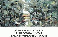 """С две изложби завърши деветият пленер по живопис """"Певецът на Тунджа"""" в Ямбол"""