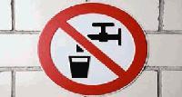 """Без вода днес в кв. """"Каргон"""""""