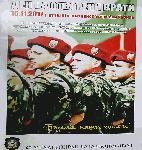 """Ден на отоврените врати във войсковия район """"Кабиле"""" днес"""