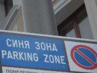 """Oбщина Сливен преговаря за наемане на """"паяк"""" за Синята зона"""