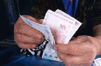 Изплащането на пенсиите и коледните добавки към тях започва на 7 декември