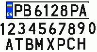 Въвеждат нови правила при регистрацията на автомобили