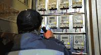 МВР-Ямбол: разследват неправомерно въздействие върху електромер и увреждане на лек автомобил