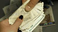 Съдът в Елхово наложи условна присъда за измама с бързи кредити