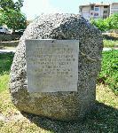 Сливен ще отбележи 140 години от освобождението си от османско иго
