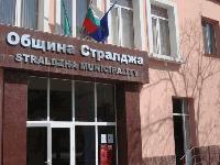 Стралджа ще отбележи 140-годишнината от Освобождението на селището