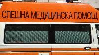 Пациент нападна фелдшер в Нова Загора!