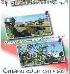 42-ри механизиран батальон – Ямбол: Стани един от нас