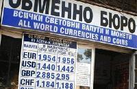 Разкриха незаконно обменно бюро в Ябланово