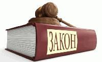 Първи поправки в наскоро приетия Антикорупционен закон