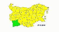 Жълт код за студ за Ямбол, Сливен и почти цялата страна