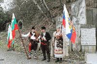 """Националният празник 3 март в """"Тунджа"""", Ямбол, Стралджа и Елхово"""