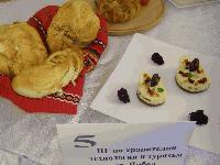 ПГ по хранителни технологии и туризъм-Ямбол е домакин на национално състезание по професии