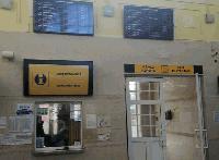 LED монитори заменят старите информационни табла по жп гарите в страната