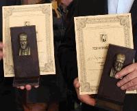 Ясни са вече отличените за награди в сферата на здравеопазването в Ямбол