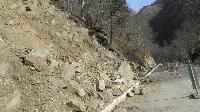 Пътят от Малко Търново към Царево е затворен поради свлачище