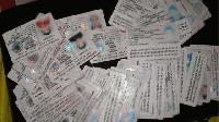 35 шофьорски книжки са отнети за една седмица в сливенско