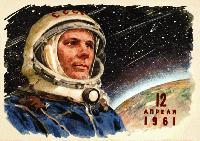 12 април - Световен ден на авиацията и 56 години от полета на Юрий Гагарин в Космоса