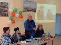 Литературна среща в село Тенево
