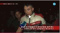 НОВА: Близки на пострадали при катастрофата край Ямбол готвят протести