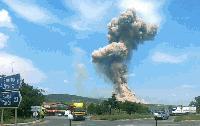 """Близо 60 свидетели се явяват пред съда по делото за взрива на боеприпаси край """"Петолъчката"""""""