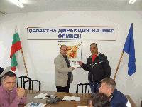 Трима служители на ОДМВР-Сливен с награди от главния секретар на МВР