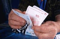 Изплащат пенсиите от 8 май