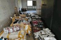 """Над 35 000 фалшиви маркови стоки иззеха на Митнически пункт """"Лесово"""""""