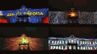 Светлинен спектакъл за Деня на Европа