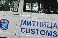 Митническо бюро – Сливен няма да се закрива