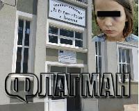 ФЛАГМАН: Aгресия в училището на с. Зимница. Деца се бият пред учители...?
