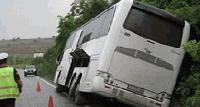 Автобус превозвал 40 деца катастрофира край Китен