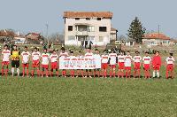 Стартира лятна футболна школа за малчугани в с.Кабиле!