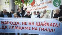 Токът в България поскъпва, а в Румъния поевтинява
