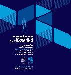 """ХГ """"Жорж Папазов"""" - Ямбол представя изложбата """"Дизайн на музейни експозиции"""""""