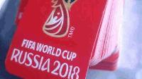 Задържаха над 14 хиляди етикета с логото на Световното по футбол на Малко Търново