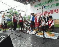 Фолклорна група от с. Козарево с награди от фестивал