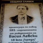 Сливен ще отбележи годишнина от рождението на Васил Левски